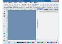 Label mx(标签设计软件 软件设计工具) V7.0免费版