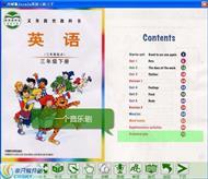 外研版JoinIn英语点读|易点外研版JoinIn英语三起三年级下册 v1.0